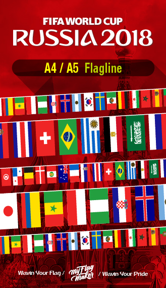 Russia World Cup Flagline Bendera KL Supply