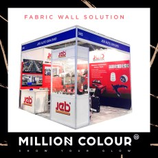 Shell Scheme Booth fabric wall cover