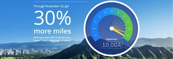 News You Can Use United Airlines 30 Bonus Marriott Changes Starwood Triple Dip End Of AMEX JetBlue Virgin America 1 Way Fares 59 Ends Tomorrow