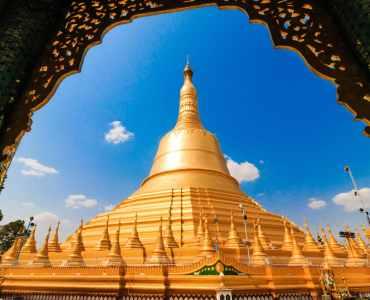 The Shwemawdaw Pagoda, Bago
