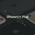 iPhone7/7 Plus 発売日まであとわずか!気になる新機能・デザイン・スペックまとめ