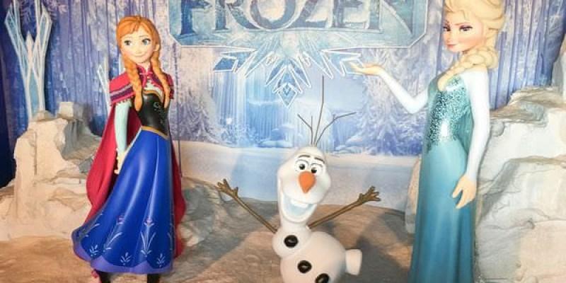 【遊x台北】帶著孩子跟著艾莎進入冰雪世界。冰雪奇緣 冰紛特展-中正紀念堂