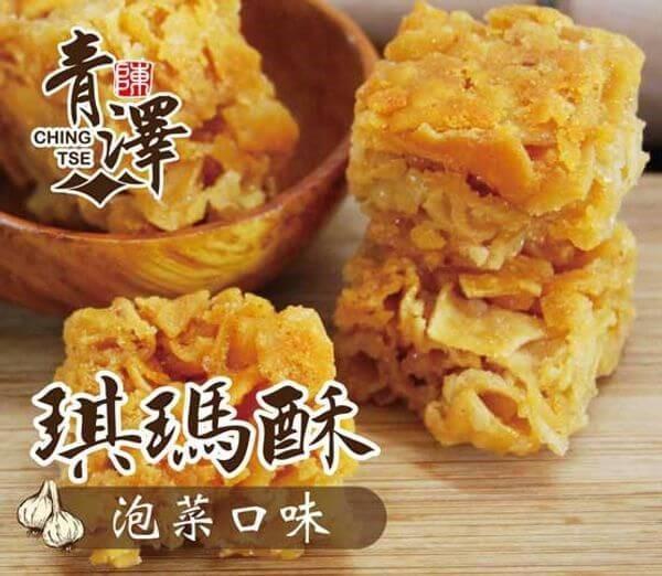 琪瑪酥-泡菜