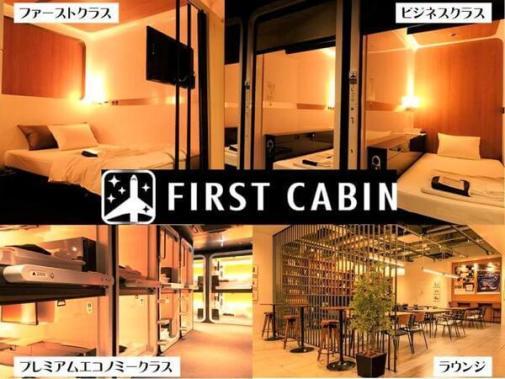 First Cabin TKP Ichigaya