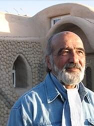 Nader Halili
