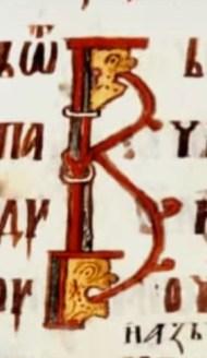 miroslavovo jevandjelje - 147 of 396