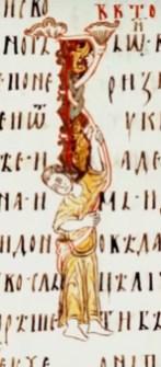 miroslavovo jevandjelje - 173 of 396