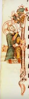 miroslavovo jevandjelje - 2 of 396