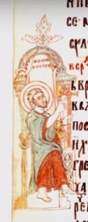 miroslavovo jevandjelje - 253 of 396