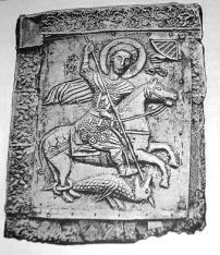 Sveti Đorđe ubija aždaju 12. vek, Gruzija.
