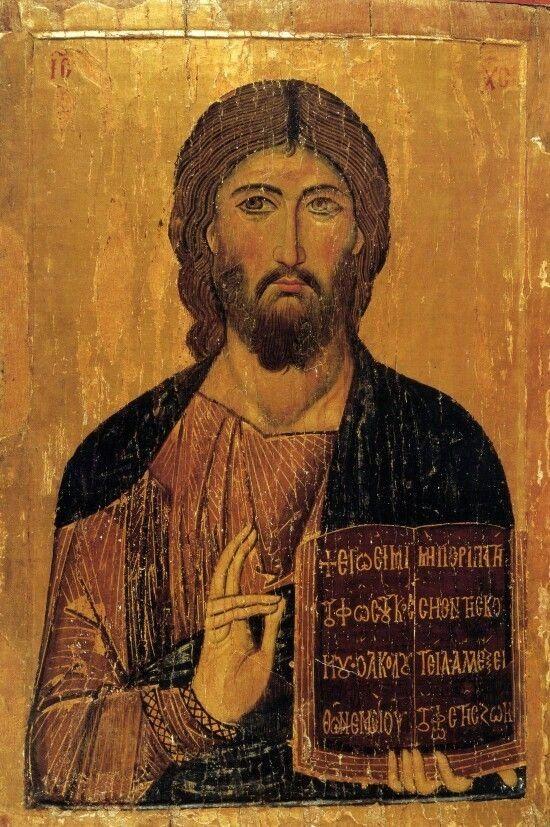 Isus Hrist ikona