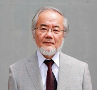 Јошинури Охсуми