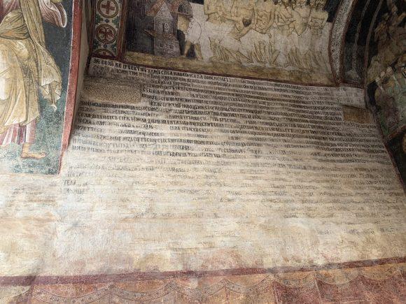 Манастир Жича слике 2