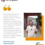 Arno Gujon - Konferencija za ostanak mladih u Srbiji