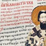 Savino Zakonopravilo 2 – mač istine