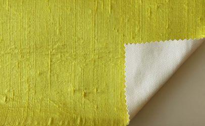 Μετάξι Dupioni citron yellow