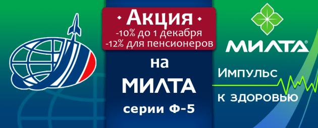 Uniban_f5_nov01_02