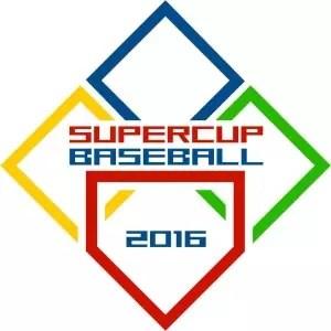 SuperCup 2016