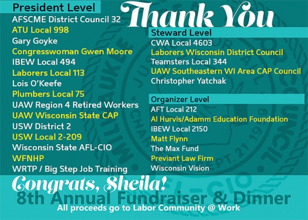 8th Annual Event Thank You Sponsors