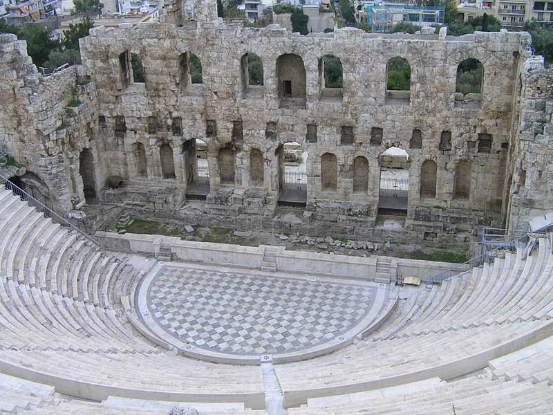 Odeon Herodes Atico