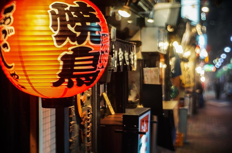Ruta por ese Japón desconocido que aún no han descubierto los occidentales