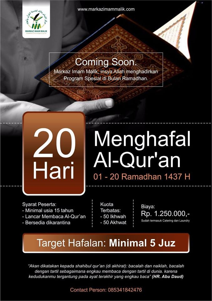 Nantikan...!!! Semarak Bulan Suci Ramadhan, Al-Qur'an