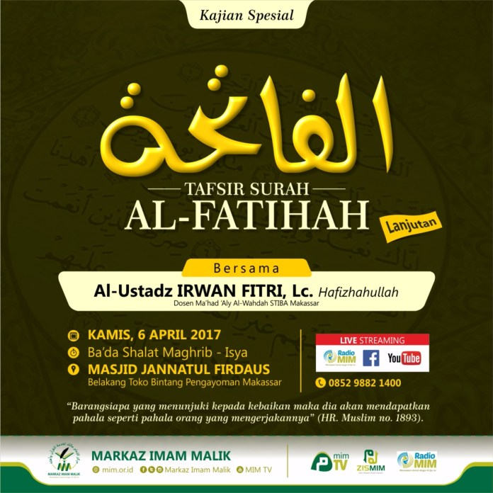 Tafsir Surah Al-Faatihah