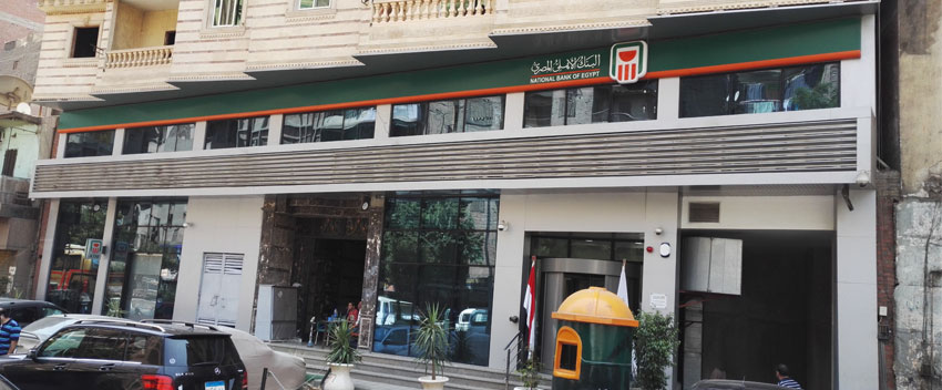 Nbe National Bank Egypt