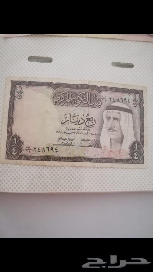 عملات ربع دينار كويتي الاصدار ثاني نادر