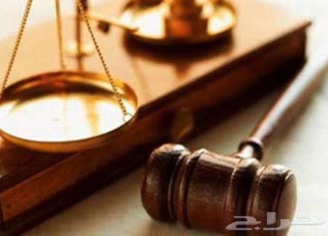 محامي في جدة لجميع انواع القضايا