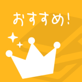 「おおきな木」本田錦一郎訳と村上春樹訳を読み比べてみた
