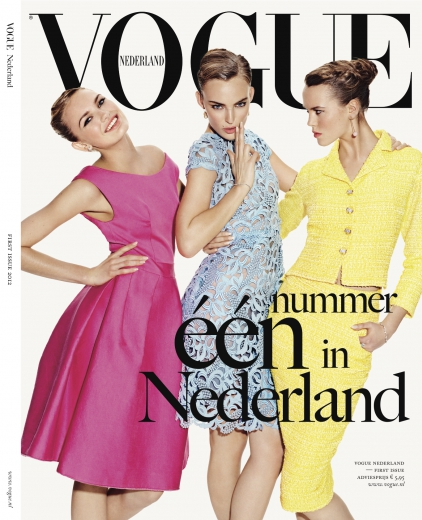 Vogue NL issue 1