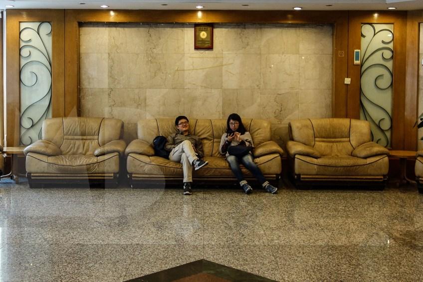 Far East Hotel Lobby, Beijing