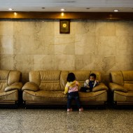 Far East Hotel Lobby, Beijing