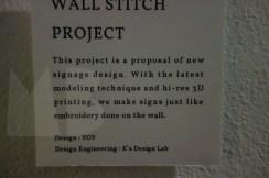 wall stitch project