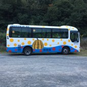 Yellow Dots in Naoshima