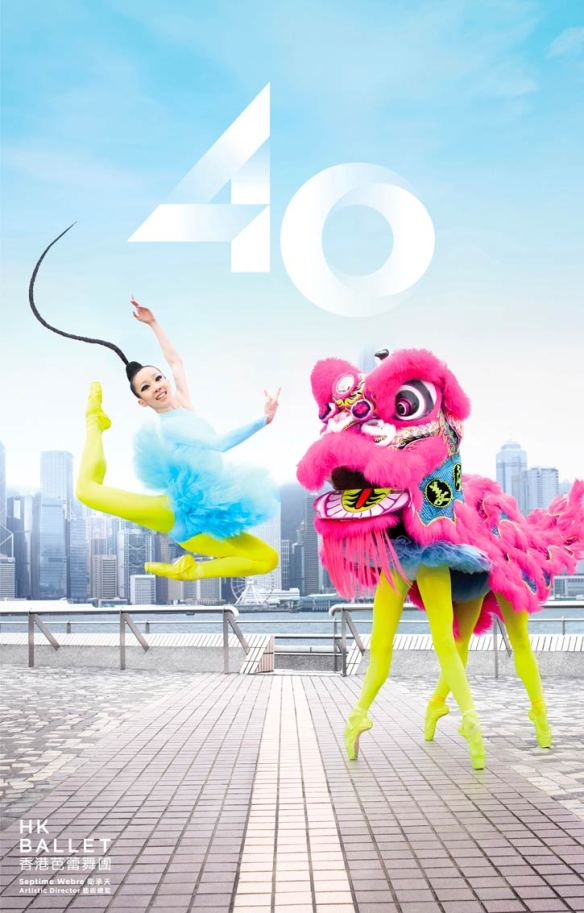 Ballet Hong Kong 40th Anniversary Video