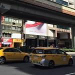 台湾あるある タクシーに乗るとこんなこと