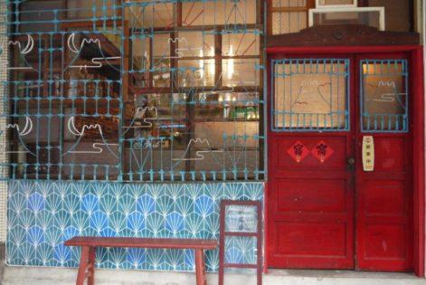 窩窩Woo 迪化街 台北のおすすめカフェまとめ mimicafe.tw