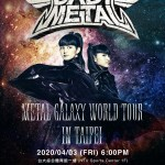 BABYMETAL 台湾コンサート!チケット、会場アクセス、注意点のまとめ
