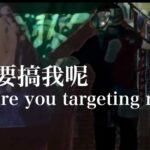 「香港に栄光あれ」 日本語訳とおすすめ動画で文化と創造力を解説(広東語ルビ付)