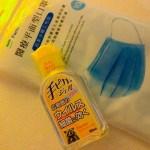 台湾:マスク持ち出し制限、海外送付禁止【新型コロナウイルス】
