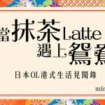 香港で本を出す夢をかなえてくれた「大衆」が書店をクローズ。