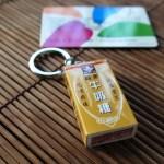 悠遊カード 台湾森永60周年記念のミルクキャラメル・ミニチュア限定版。