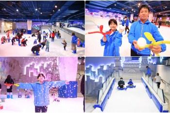 台中景點|SNOWTOWN雪樂地 :台中三井Outlet玩雪趣!夏天消暑超棒親子景點