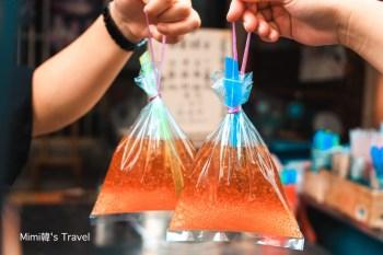 小琉球美食|古早味阿婆粉圓(郵局對面)每天只賣4小時,15元銅板價香甜咕溜好好喝