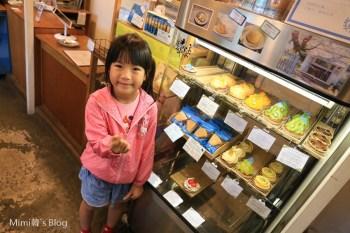 【沖繩】oHacorte 水果塔:必吃必拍!浦添港川外人住宅聚落,一堆好店等妳挖