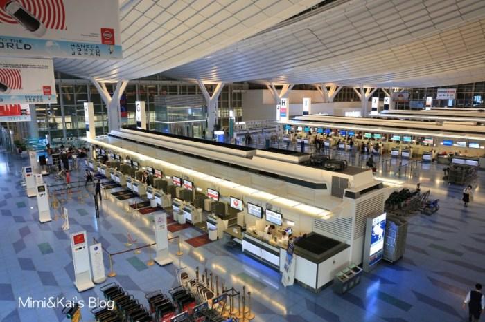 【東京自助】夜宿羽田機場:搭紅眼航班必備,東京羽田機場住宿攻略