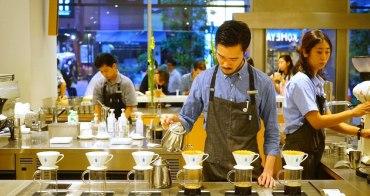 【東京新宿咖啡店】藍瓶咖啡 Blue Bottle Coffee 新宿店:進駐全新NEWoMan商場,必逛必喝新地標