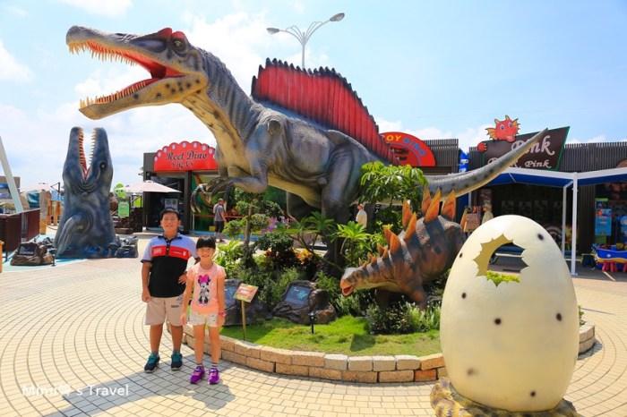 【免費高雄景點】高雄夢時代-恐龍探索樂園:來到侏儸紀公園,暴龍、棘龍通通會動會吼叫唷~